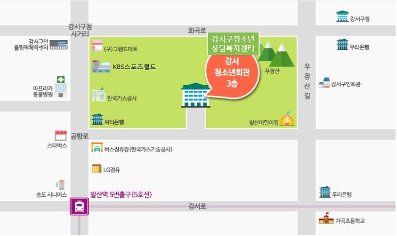 강서구청소년상담복지센터 약도.png